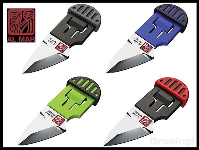 ALMAR Stinger Keyring Knife