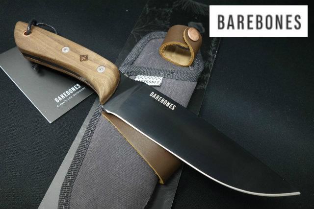 ベアボーンズ  No.6 フィールドナイフ