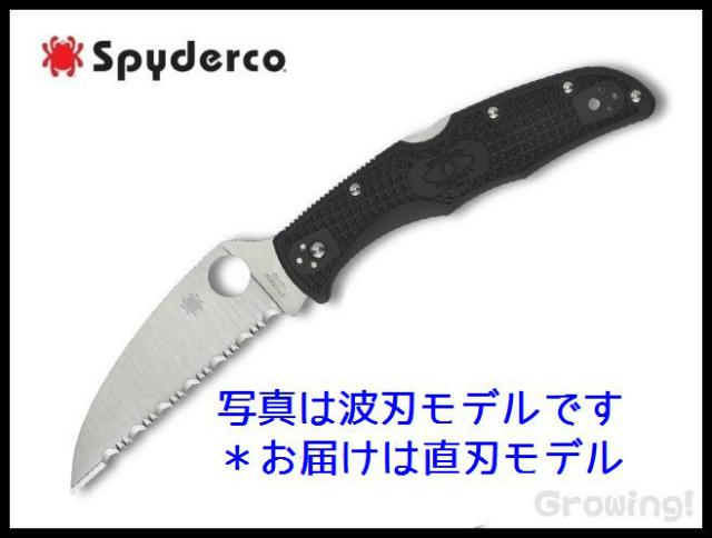 スパイダルコ エンデューラ 4 【ウォーンクリフ】