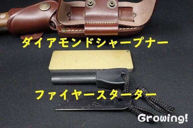 TBS  ウルヴァリン 【N695】【フラット】【ブラウンG-10】