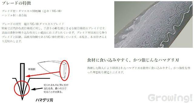 エムカスタ 「三昧」包丁 ザンマイ シュープリーム 槌目